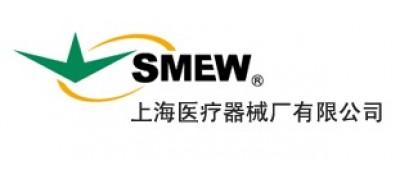 Shanghai Medical Equipment Works Co Ltd