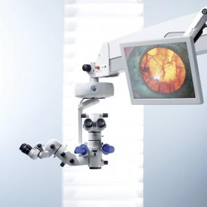 Операционные микроскопы | ForaMed — Медицинское оборудование, медицинская мебель и медицинские расходные материалы